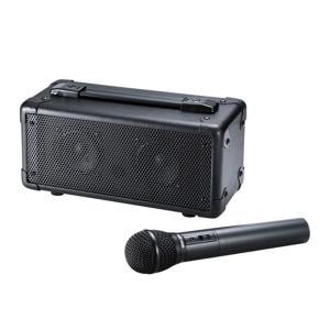 会議 講義 セミナー イベントなどで手軽に使えるワイヤレスマイク付き拡声器スピーカー 持ち運び便利なハンドル付き 専用バッグ付き サンワサプライ MM-SPAMP4