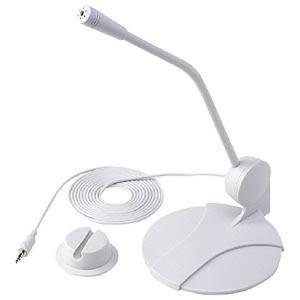 マルチメディアマイクロホン インターネット電話に最適 アタッチメント付きで、ディスプレイなどにも取付け可能 サンワサプライ MM-MC1|konan