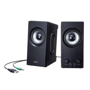 スピーカー USB電源 低音域を強調するパッシブラジエーターユニットを両側面に搭載 接続性に優れた高音質2.0ch 簡単設置 サンワサプライ MM-SPL16UBK|konan