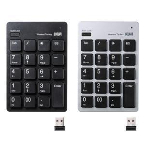 テンキー USB ワイヤレス ケーブルを気にせず使える 薄型 メンブレン 入力しやすい アイソレーションタイプ サンワサプライ NT-WL20|konan