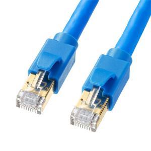 LANケーブル ツメ折れ防止コネクタカバー カテゴリ8 超高速40Gbps、超広帯域2000MHzを実現 ブルー 1m サンワサプライ KB-T8-01BL konan