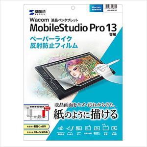 Wacom ペンタブレット Mobile Studio Pro 13 液晶保護フィルム ペーパーライク サンワサプライ LCD-WMP13P konan