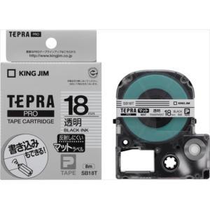 キングジム 「テプラ」PROテープカートリッジマ...の商品画像