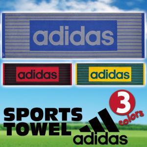 adidas アトラス スポーツタオル 全3色 アディダス 抗菌防臭加工 てぬぐい フェイスタオル adidas AD-1533|konan