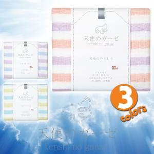 天使のガーゼ カラーズ バスタオル 全3色 ガーゼタオル コットンタオル 日本製 泉州タオル ガーゼ 素材 日繊商工 NS-005|konan