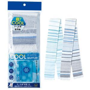 COOL MUFFLER クールマフラー 全2色 冷却タオル 冷感タオル タオル GW 夏 涼しい スポーツ アウトドア 日繊商工 CO-1056|konan