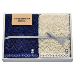 journal standard Furniture タオルギフト マホガニー ウォッシュタオル2枚セット 今治タオル 34x35cm|konan