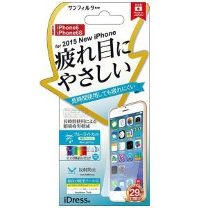 iPhone 6s/6 液晶保護フィルム ブルーライトカット 反射防止 サンクレスト i6S-BLC|konan