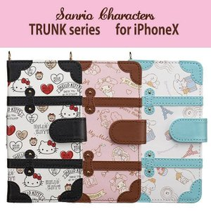 iPhoneX ケース カバー 手帳型 ダイアリーカバー サンリオ SANRIO トランク型 かわいい おしゃれ ハローキティ マイメロディ シナモロール サンクレスト konan