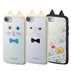 iPhone8/7/6s/6 対応 iPhone 8 7 6s 6 ケース カバー IJOY ハイブリッドケース KUSUKUSU ねこ キャット CAT 白猫 黒猫 にゃんこ 耳つき 耳付き|konan