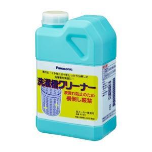 粉せっけん等の使用により洗濯槽の裏側に付着した石けんカスや黒カビを洗浄するのに使います。内容量は1回...