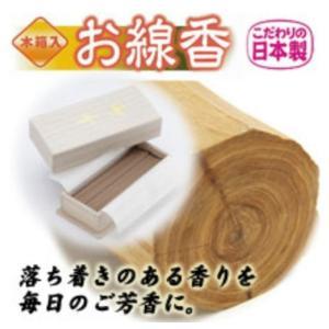 木箱入 お線香 白檀 富士パックス a274|konan