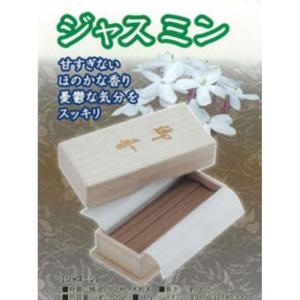 木箱入 お線香 ジャスミン 富士パックス a273-ro|konan