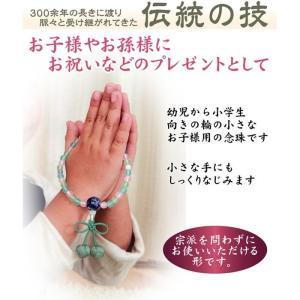 お子様やお孫様にお祝いなどのプレゼントとして こどもじゅず(数珠) 男の子用 富士パックス a359-B|konan
