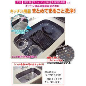 キッチン用品まとめてまるごと洗浄! シンクでつけおき110番 富士パックス h594 konan