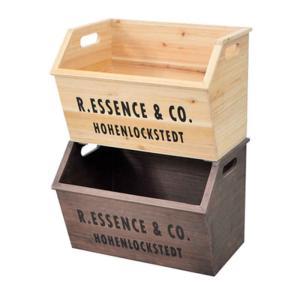 北海道・沖縄・離島配送不可 代引不可 スタッキングボックス 木製 木箱 おもちゃ箱 東谷 LFS-176 konan