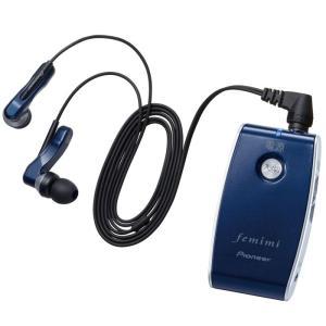 パイオニア フェミミ ボイスモニタリングレシーバー 集音器 アナログタイプ VMR-M700 ブルー 簡単操作 省エネ 軽量 メテックス TPVMR-M700-L|konan