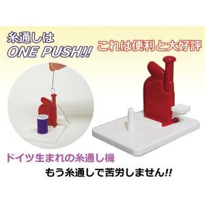 糸通し機(太番手用) ウイッチ 富士パックス h669|konan