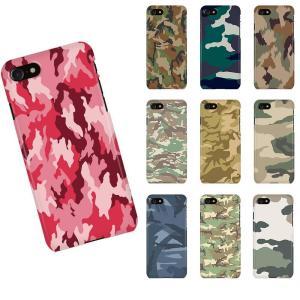 iPhone ハードケース/カバー iPhoneX/iPhone8/7/iPhone8Plus/7Plus/6S/6SPlus/SE/5S 各種アイフォンに対応 B2M カモフラ 迷彩 APPLE-CM-V08 konan