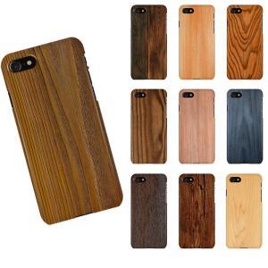 iPhone ハードケース/カバー iPhoneX/iPhone8/7/iPhone8Plus/7Plus/6S/6SPlus/SE/5S 各種アイフォンに対応 B2M 木目調 ウッド APPLE-WD-V08 konan
