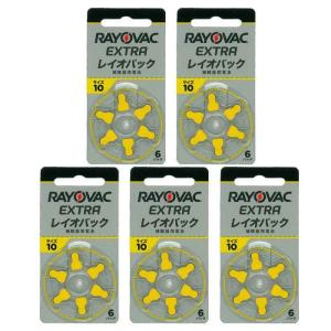 RAYOVAC 補聴器用電池 PR536(10A) 6粒入り 5シートセット  RAYOVAC  -
