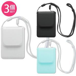 あすつく 1台当たり1000円 扇風機 マイファンモバイル 携帯型扇風機 首かけ 首掛け ポータブル送風機 熱中症・暑さ対策 3台セット マジクール Magicool MM1X3|konan