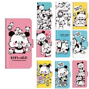 iPhone 11/11Pro/SE/7/8 対応専用 手帳ケース カバー 手帳タイプ/ブック型/レザー もちもちぱんだA エージェント APPLE-PAT1-AGENT konan