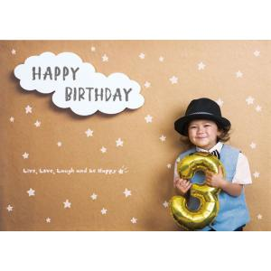 イエスタ Happy Birthday ナチュラル フォトポスター インスタ ポスター 壁紙 背景 記念 写真 撮影 クリアストーン CSSET-03|konan
