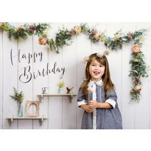 イエスタ Happy Birthday シャビーハウス フォトポスター インスタ ポスター 壁紙 背景 記念 写真 撮影 クリアストーン CSSET-06|konan