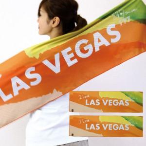 あすつく タオル 冷感タオル クールタオル ウォータークールタオル 120×34cm  I Love LAS VEGAS 2枚セット ひんやり 水に濡らしてひんやり 熱中症対策 UV対策|konan