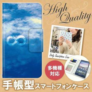 手帳型 多機種対応 スライド式 iPhone Xperia AQUOS ARROWS GALAXY DIGNO ELUGA MEDIAS フォト ドレスマ TH-PTT006|konan