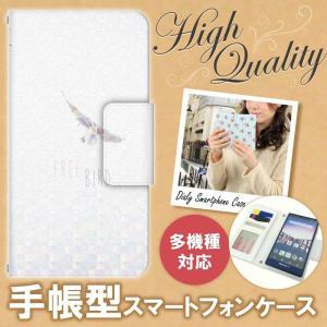 手帳型 多機種対応 スライド式 iPhone Xperia AQUOS ARROWS GALAXY DIGNO ELUGA MEDIAS フォト ドレスマ TH-PTT007|konan