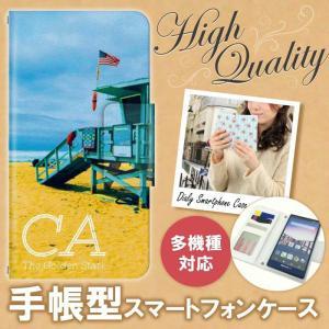 手帳型 多機種対応 スライド式 iPhone Xperia AQUOS ARROWS GALAXY DIGNO ELUGA MEDIAS フォト ドレスマ TH-PTT012|konan
