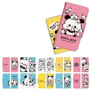 iPhone/らくらくスマートフォン/AQUOS 手帳型 ケース カバー もちもちぱんだA ドレスマ TH-SMALL-PAT-BKA konan