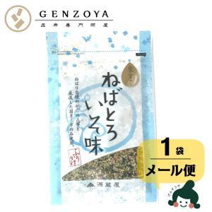 ねばとろふりかけ いそ味 30g×1袋 【3つ(1セット)ご購入するとまとめ割】C1 お試し お取り寄せ ポイント消化 メール便 キャッシュレス5%還元|konbu-genzouya