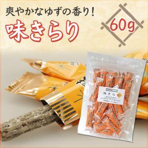 味きらり 60g【3つ(1セット)ご購入するとまとめ割】C1 昆布 海藻 おつまみ 珍味 お試し お取り寄せ ポイント消化 メール便|konbu-genzouya
