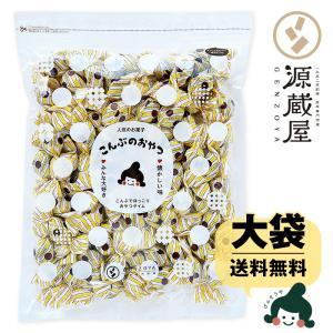 ■商品名  ちょこまる。(チョコレート入り昆布飴) ■内容量  500g ■原材料  水飴、砂糖、澱...