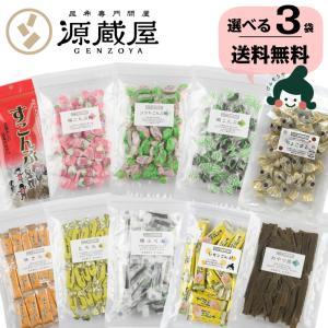 昆布のおやつ9種類から3つをチョイス 《メール便送料無料》 m2-b2|konbu-genzouya