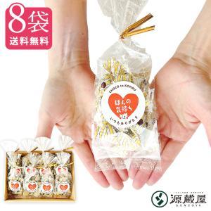 おつまみ・珍味/チョコレート入り昆布飴 ちょこまる。85g 5袋セット バレンタインプチギフト お菓子 キャッシュレス5%還元|konbu-genzouya