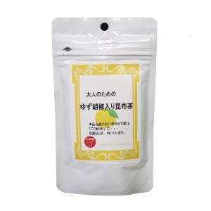 大人のためのゆず胡椒入り昆布茶20g(2g×10)