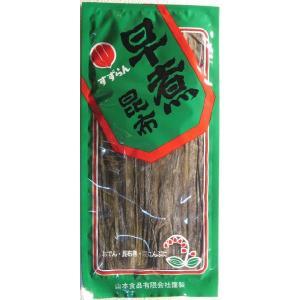 11001 メール便  早煮 昆布 (やさい昆布) 巾広 40g 敬老の日 konbu-onomichi