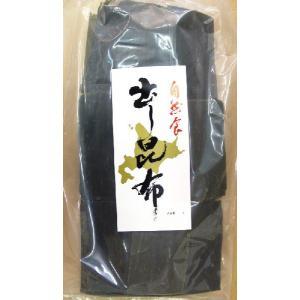 12015 真昆布 切出し 750g 敬老の日|konbu-onomichi