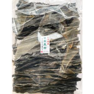 13005 日高 昆布 1kg (だし昆布・煮〆昆布に使えます) お徳用・業務用 お歳暮 konbu-onomichi