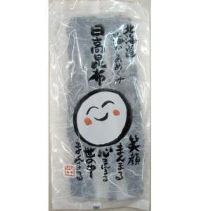 13099 業務用 日高 昆布 20g x 100袋 (5つ切) 敬老の日|konbu-onomichi