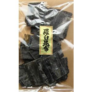 14012 メール便 羅臼 昆布 300g カット品 敬老の日|konbu-onomichi