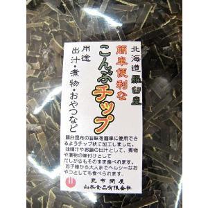 14014 メール便 天然 羅臼 昆布のこんぶチップ 250g 敬老の日|konbu-onomichi