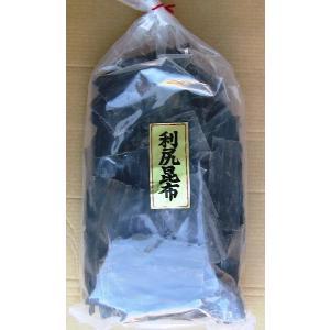 15003 (天然) 利尻 昆布 切出し 700g 敬老の日|konbu-onomichi