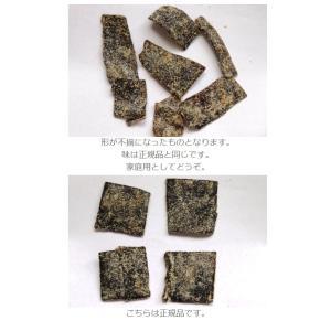 22017 メール便 特上昆布茶の端っこ200g お歳暮 konbu-onomichi 07