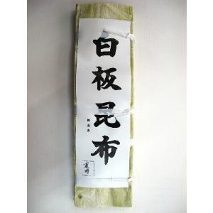 34003 メール便 白板昆布 6寸 100枚 お歳暮|konbu-onomichi
