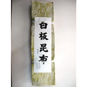 34004 メール便 白板昆布 8寸 100枚 敬老の日|konbu-onomichi